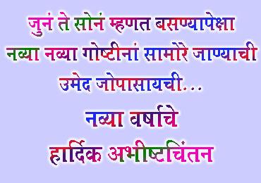 Welcome to shreeyoginfo.com (Marathi, Love, diwali, Greetings ...
