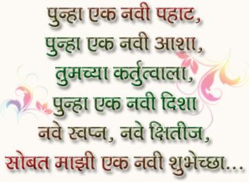 dasara marathi greetingmarathi love dasara marathi greetingmarathi love diwali greetings wallpaperfree mobile ringtones free sms m4hsunfo
