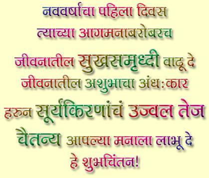 Welcome to shreeyoginfo marathi love diwali greetings click here to send this greetings to a friend m4hsunfo