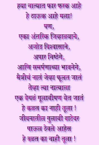 Welcome to shreeyoginfo marathi love diwali greetings welcome to shreeyoginfo marathi love diwali greetings wallpaperfree mobile ringtones free sms m4hsunfo
