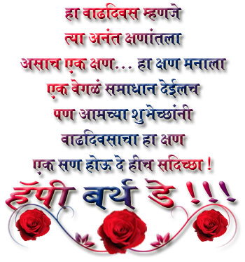 welcome to marathi love diwali