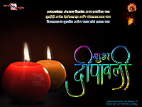 marathi greetings m4hsunfo