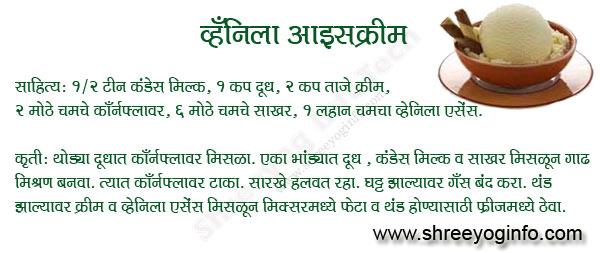 Marathi Pak Kruti Pakkalamaharashtrian Recipes Marathi Maharashtra