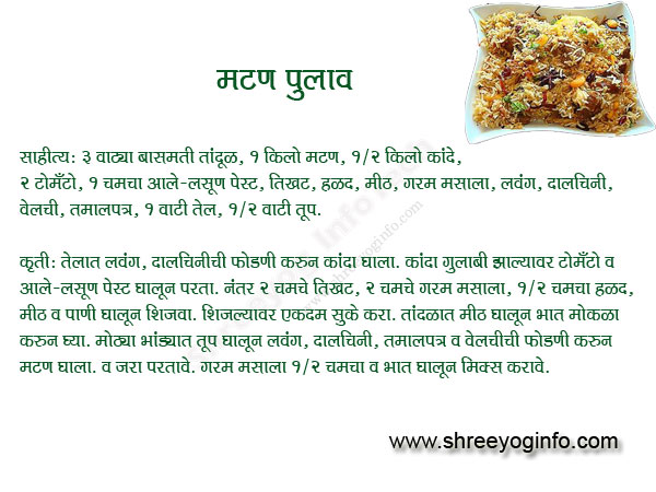 How To Make Chocolate Recipes In Marathi